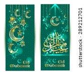eid mubarak celebration... | Shutterstock .eps vector #289212701