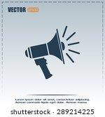 vector icon megaphone | Shutterstock .eps vector #289214225