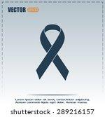 vector breast cancer ribbon | Shutterstock .eps vector #289216157