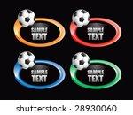color swoosh soccer  icon | Shutterstock .eps vector #28930060