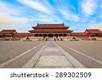 impressive chinese architecture.... | Shutterstock . vector #289302509
