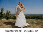 Groom and bride - stock photo