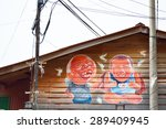"Small photo of GEORGETOWN, PENANG, MALAYSIA- JUNE 6, 2015 : ""Amah and son"" Painted wall art work at Chew Jetty in Georgetown Penang, Malaysia."