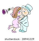 just married | Shutterstock . vector #28941229