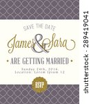 vintage card  for invitation or ... | Shutterstock .eps vector #289419041