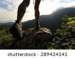 young woman hiker legs on... | Shutterstock . vector #289424141