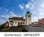 warsaw old town tower and...   Shutterstock . vector #289463549