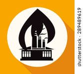 icon fire warning on white... | Shutterstock .eps vector #289489619