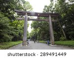 Small photo of Torii to Meiji Jingu Shrine, Shibuya, Tokyo, Japan - 19 May 2015: It is the Shinto shrine that is dedicated to the deified spirits of Emperor Meiji and his wife.