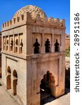 Small photo of Almoravid Koubba in old Medina in Marrakech