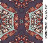 seamless pattern ethnic style.... | Shutterstock .eps vector #289522559