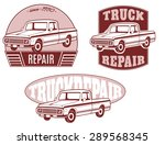set of vector logos with pickup ... | Shutterstock .eps vector #289568345