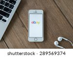chiangmai  thailand   june 22 ... | Shutterstock . vector #289569374