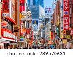 Tokyo  Japan   March 31  2014 ...