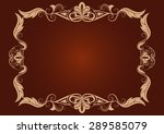 vintage horizontal frame with... | Shutterstock . vector #289585079