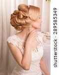 portrait of beautiful bride.... | Shutterstock . vector #289585349