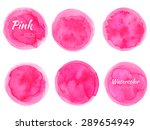 bright pink watercolor painted... | Shutterstock .eps vector #289654949