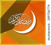 ramadan kareem colorful mosque... | Shutterstock .eps vector #289706774