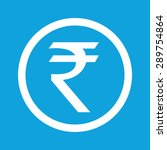indian rupee icon isolated.... | Shutterstock .eps vector #289754864