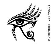 Horus Eye  Ancient Egypt ...