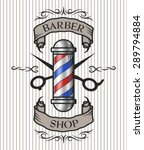 barber pole scissors and ribbon ... | Shutterstock .eps vector #289794884