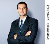 portrait of happy smiling... | Shutterstock . vector #289827515
