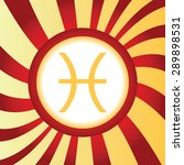 yellow icon with zodiac pisces...