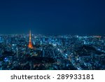 Tokyo Tower Cityscape At Night...