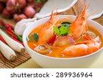Stock photo tom yum goong thai food 289936964