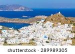 Chora Town  Ios Island ...