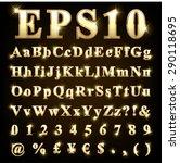 vector set of metallic letters... | Shutterstock .eps vector #290118695
