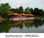 chinese garden in singapore | Shutterstock . vector #29023021