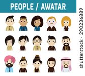 set of flat people avatar icons.... | Shutterstock .eps vector #290236889