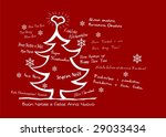 christmas wishes in several... | Shutterstock .eps vector #29033434