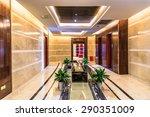 hotel corridor | Shutterstock . vector #290351009
