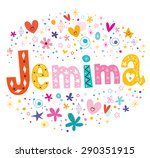 jemima girls name decorative...