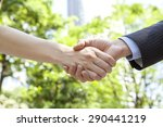 handshake in city | Shutterstock . vector #290441219