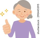 old woman posing | Shutterstock .eps vector #290445395