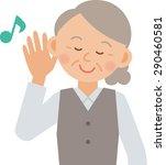 old woman posing | Shutterstock .eps vector #290460581