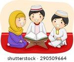 illustration of little muslim... | Shutterstock .eps vector #290509664
