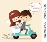 wedding illustration. just... | Shutterstock .eps vector #290567255