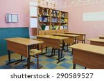 interior of a class room | Shutterstock . vector #290589527