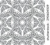 seamless pattern ethnic style.... | Shutterstock .eps vector #290604509