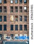 new york city   march 13  2015  ... | Shutterstock . vector #290635481