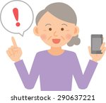 old woman with smart phone | Shutterstock .eps vector #290637221