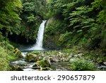 lush green waterfall in... | Shutterstock . vector #290657879