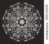 eight pointed circular pattern. ...