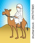 muslim woman riding a camel on... | Shutterstock .eps vector #290747885