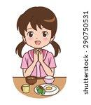 girl meal   Shutterstock .eps vector #290750531