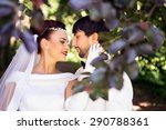 sweet wedding | Shutterstock . vector #290788361